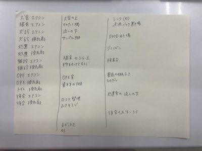 EA0D1C2A-5F4F-4E98-8AB2-2EBD1724D448